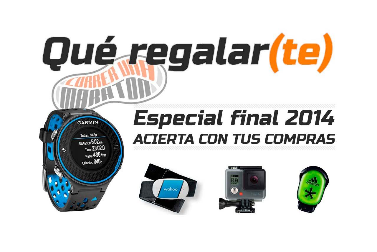 Qué regalar(te) este 2014 1