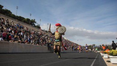 Foto de Maratón clásica de Atenas
