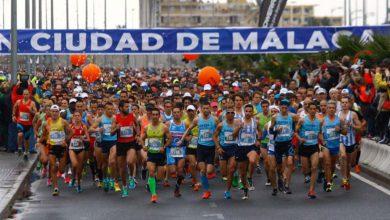 Foto de XXV Media Maratón de Málaga
