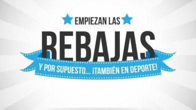 Photo of Atento… ¡comienzan las rebajas!