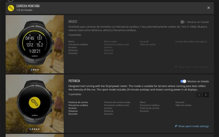 Suunto Spartan - Sports settings