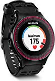 Garmin Forerunner 225 - GPS Watch with Sports Heart Rate Monitor