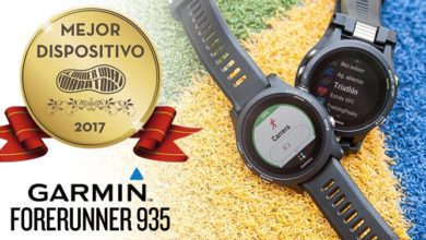 Photo of Mejor dispositivo de entrenamiento 2017 – Garmin Forerunner 935
