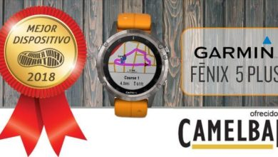 Photo of Mejor dispositivo de entrenamiento 2018 – Garmin Fenix 5 Plus