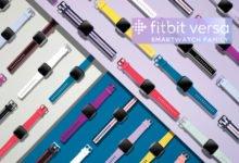 Fitbit Versa Lite | El Versa ahora es más barato 4