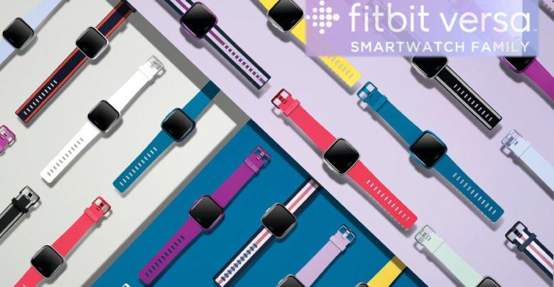 Fitbit Versa Lite | El Versa ahora es más barato 6