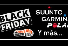 Photo of Black Friday deporte 2019 [ACTUALIZACIÓN CONSTANTE]