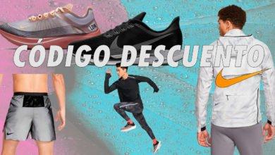 Foto de Rebajas de verano en Nike. Código 30% ADICIONAL