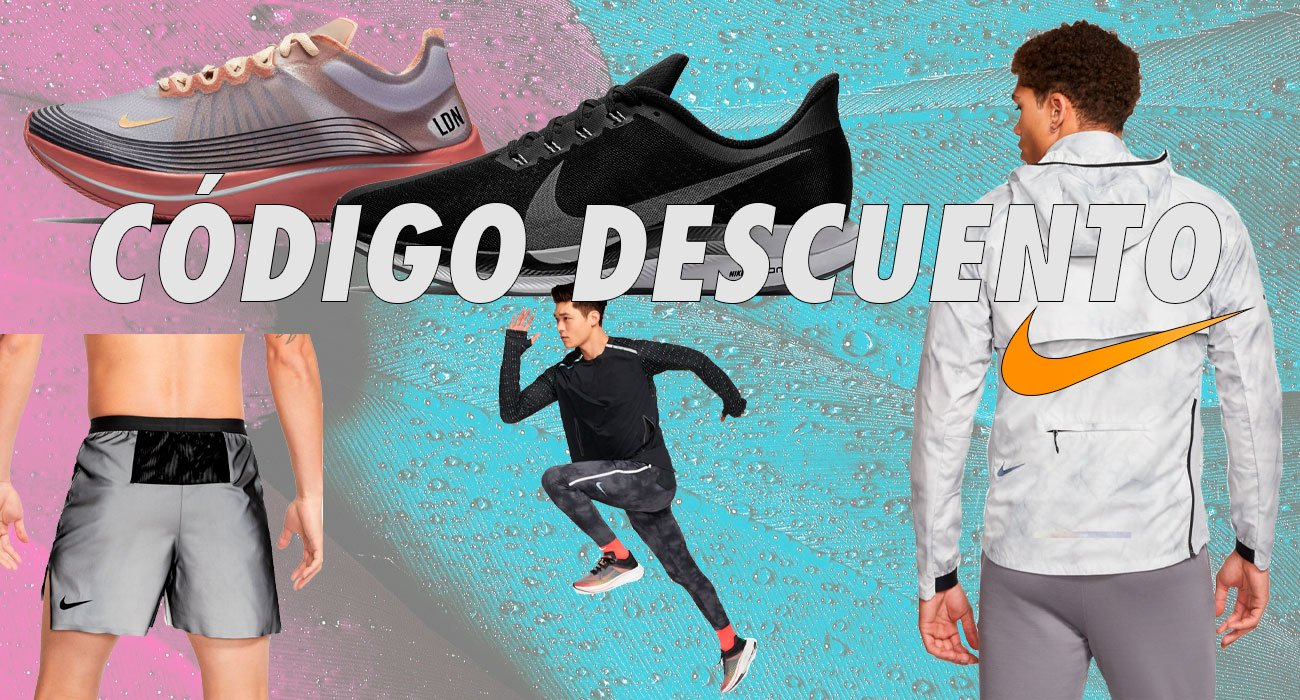 Código descuento Nike