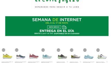 Foto de Ofertones para running en la semana de Internet de El Corte Inglés