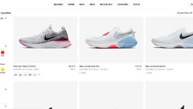Photo of Promoción especial zapatillas Nike. Hasta 50% de descuento