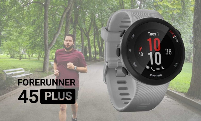 Garmin Forerunner 45 Plus