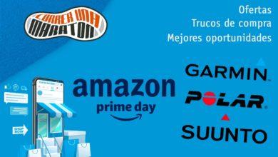 Photo of 10 ofertas de Garmin, Polar y Suunto que no te debes perder del Amazon Prime Day