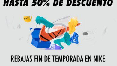 Rebajas Nike