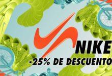 Ofertas Nike código de descuento
